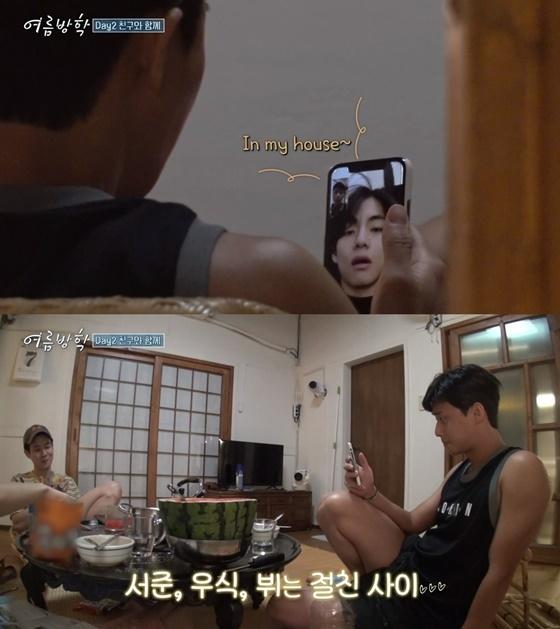 /사진=tvN '여름방학'