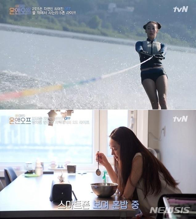 [서울=뉴시스]tvN 온앤오프 출연한 최여진. (사진 = tvN 제공) 2020.07.26.photo@newsis.com