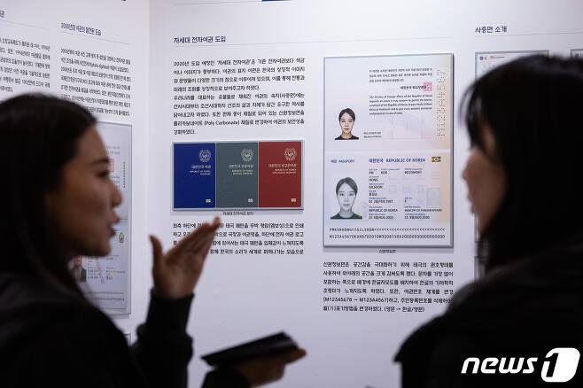 2019.11.22/뉴스1 © News1 유승관 기자