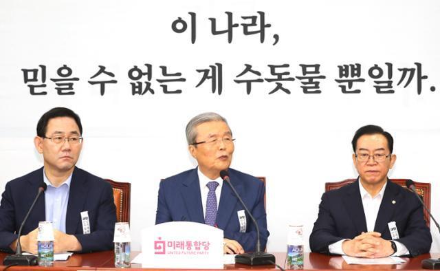 김종인(가운데) 미래통합당 비상대책위원장이 23일 국회에서 열린 비상대책위원회의에서 발언하고 있다. 연합뉴스