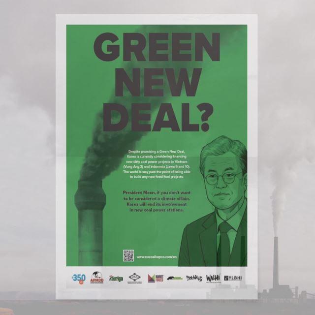 호주 마켓 포시스, 미국 열대우림행동네트워크 등 9개 국제 환경단체들이 지난달 22일 미국 워싱턴포스트에 한국전력의 인도네시아와 베트남 석탄화력발전소 투자 중단을 요구하는 전면광고를 실었다. 마켓 포시스 페이스북 캡처