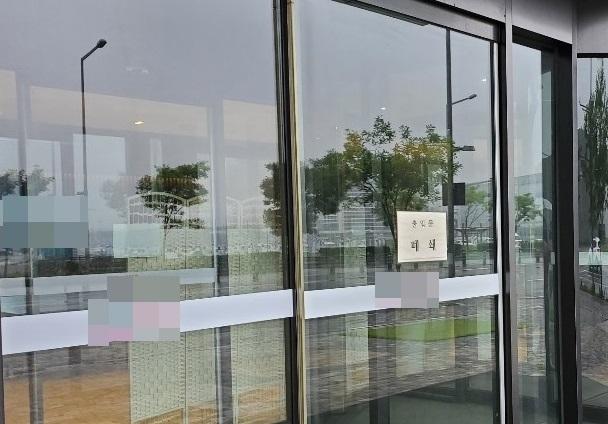 '출입문 폐쇄' 지난 22일 오전 임시 생활 시설로 지정된 김포 한 호텔 정문에 폐쇄를 알리는 안내문이 써붙여졌다. [촬영 이상서]