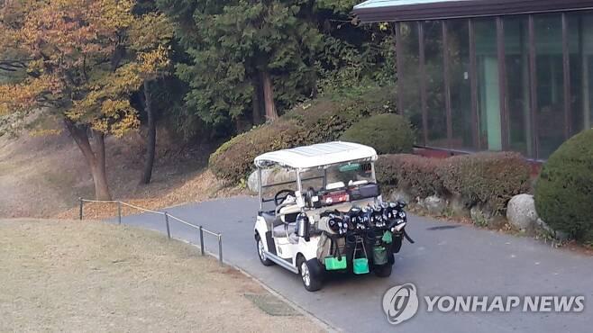 골프 카트 [연합뉴스 자료사진으로 기사 내용과 무관함]