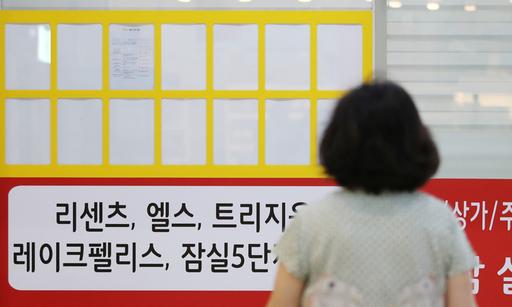 지난 26일 서울 송파구 아파트 단지 상가의 부동산 중개업소 아파트 매물 정보란이 비어있다. 연합뉴스