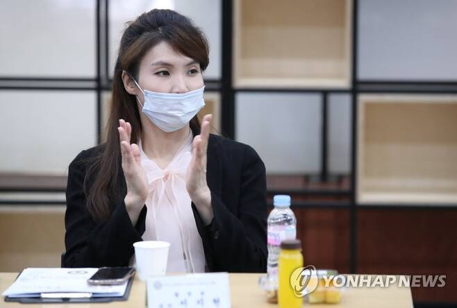 서지현 검사 [연합뉴스 자료사진]