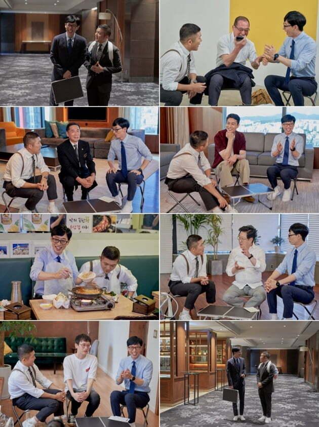 '유 퀴즈 온 더 블록'./ 사진제공=tvN