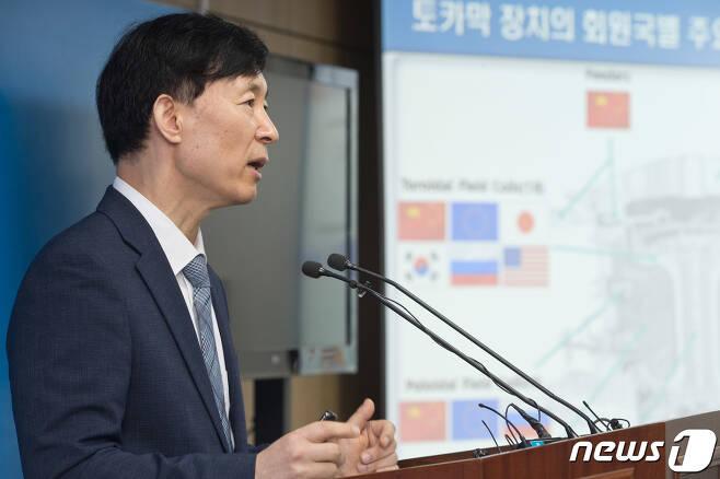 유석재 국가핵융합연구소장이 28일 오전 세종특별자치시 세종파이낸스센터 과기정통부 기자실에서 '국제핵융합실험로(ITER) 장치 조립' 관련 브리핑을 하고 있다. (과학기술정보통신부 제공) 2020.7.28/뉴스1