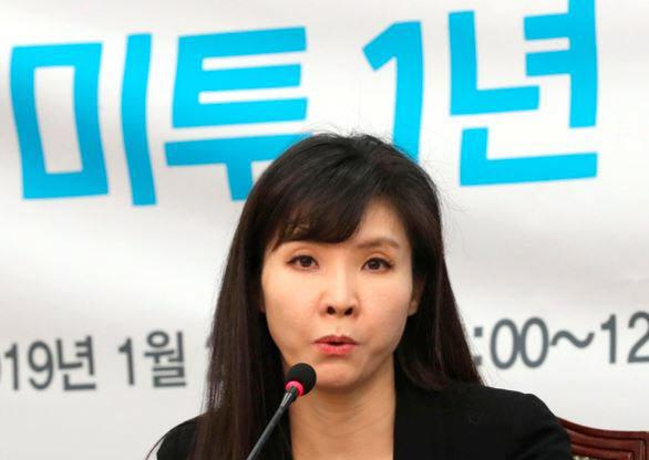 서지현 검사 / 연합뉴스