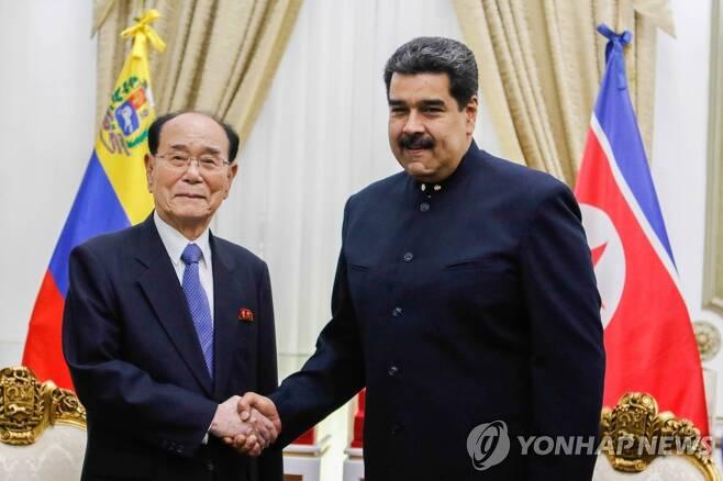 2018년 베네수엘라 방문서 니콜라스 마두로 대통령과 만난 김영남 북한 최고인민회의 상임위원장 [EPA=연합뉴스]