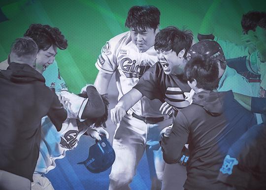 시즌 중반까지 5할 가까운 승률을 기록 중인 롯데(사진=롯데)