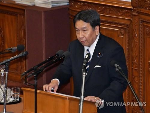 에다노 유키오 입헌민주당 대표. [UPI=연합뉴스 자료사진]