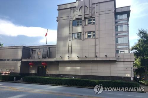 폐쇄 전 휴스턴 주재 중국총영사관 전경 [AP=연합뉴스]