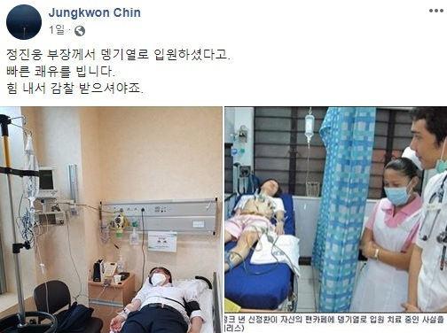진중권전 동양대 교수 페이스북 캡처.