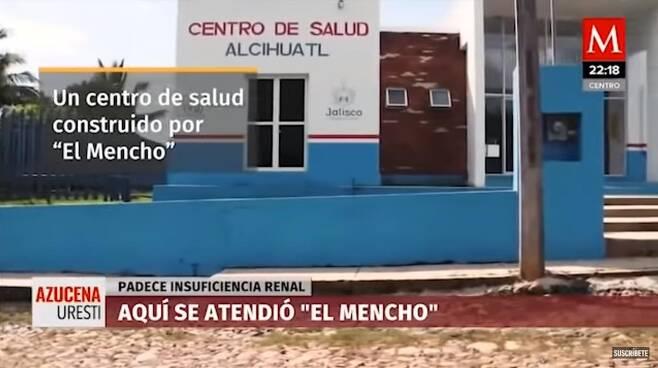엘멘초를 위한 병원 [멕시코 밀레니오TV 화면 캡처]