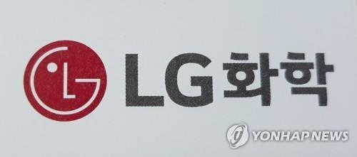 LG화학 로고 [촬영 안철수]