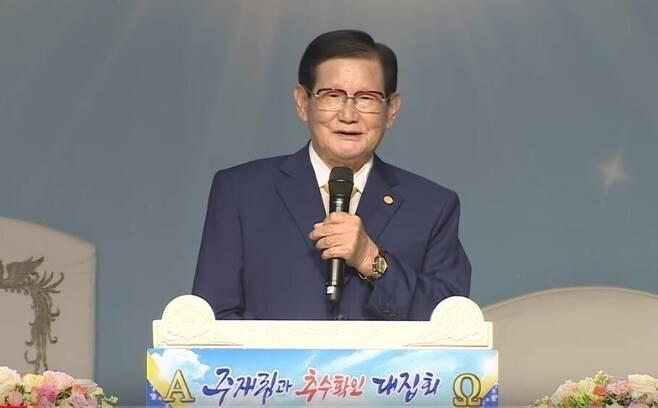 이만희 신천지 총회장. <한겨레> 자료 사진.