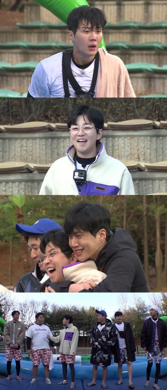 /사진=KBS 2TV '1박2일 시즌4'