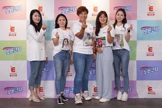 방현영CP(왼쪽부터), 남현희, 박세리, 정유인, 곽민정 /사진제공='노는언니'