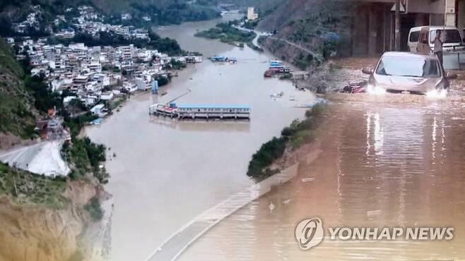 중국 '최악의 홍수'(CG) [연합뉴스TV 제공]
