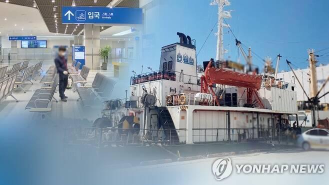 부산항 입항 러시아 선박 코로나19 확진 (CG) [연합뉴스TV 제공]
