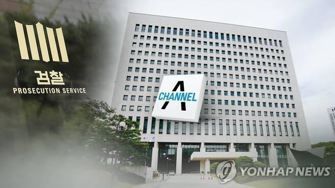 서울중앙지검 (CG) [연합뉴스TV 제공]