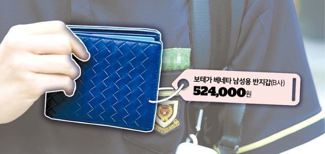 강모(17)군이 교복 셔츠 위로 50만원대 명품 지갑을 자랑스럽게 들어 올리고 있다.