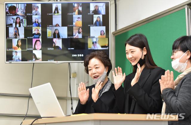[화성=뉴시스]전국 초등학교 4~6학년과 중.고등학교 1~2학년 총312만여명이 온라인으로 개학한 지난 4월16일 오전 경기 화성시 장안면 장안여자중학교에서 교사들이 학생들과 반갑게 인사하고 있다.온라인 개학 해당 학년은 오늘부터 수업과 출.결석 확인, 일부 평가를 모두 원격수업으로 진행한다. (사진=뉴시스 DB) 2020.08.06 photo@newsis.com