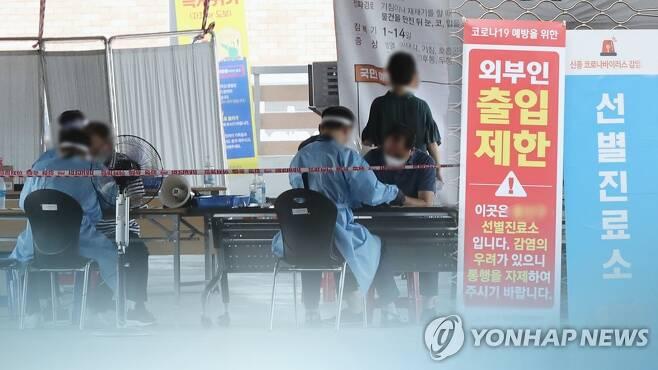 코로나19 선별진료소 (CG) [연합뉴스TV 제공]