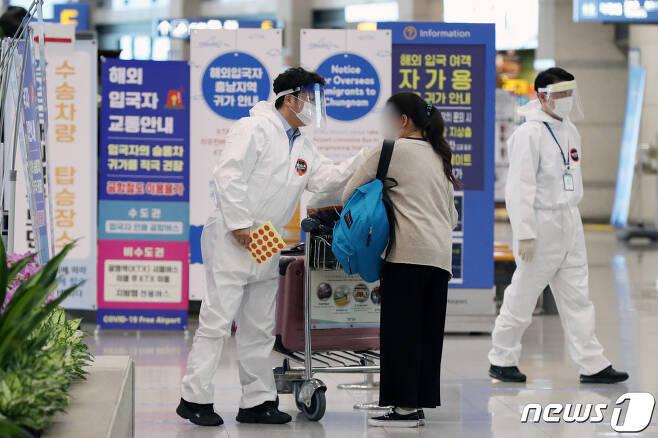 (수원=뉴스1) 유재규 기자 = 경기 수원지역에서 114번째 신종 코로나바이러스 감염증(코로나19) 확진자가 발생했다.© News1 민경석 기자