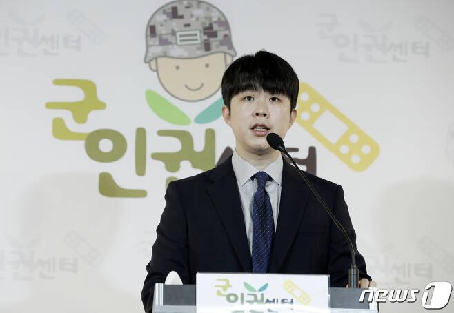 김형남 군인권센터 사무국장. 2020.6.16/뉴스1 © News1 안은나 기자