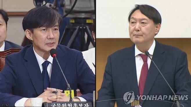 조국 전 법무부 장관-윤석열 검찰총장 [연합뉴스TV 제공]