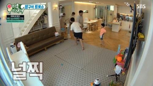 SBS'미운우리새끼' 출처|SBS
