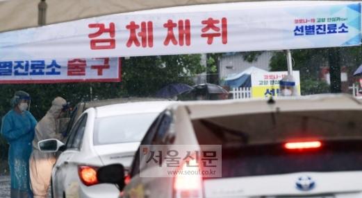 소규모 교회에서 코로나19 집단감염이 확산되자 9일 경기 고양시가 운영을 재개한 고양안심카 선별진료소를 찾은 시민들이 진단검사를 받고 있다.박윤슬 기자 seul@seoul.co.kr
