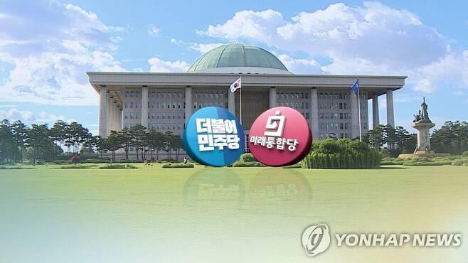 더불어민주당과 미래통합당 (CG) [연합뉴스TV 제공]