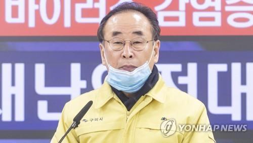 장세용 구미시장 [연합뉴스 자료사진]