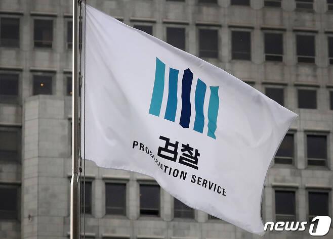 서울 서초구 대검찰청의 모습. 2020.8.7/뉴스1 © News1 이동해 기자