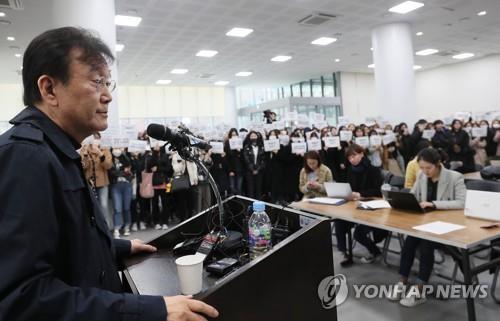 하일지 교수 [연합뉴스 자료사진]