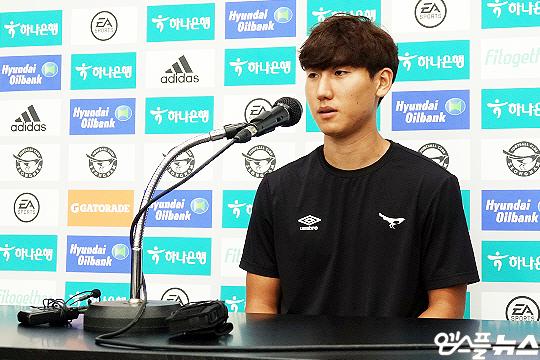 성남 FC 유인수(사진=엠스플뉴스 이근승 기자)