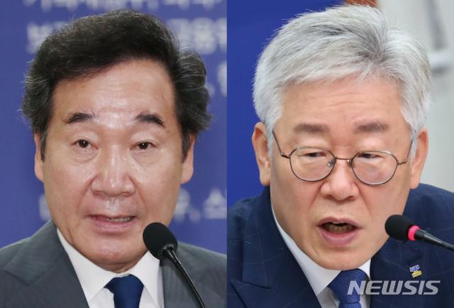 [서울=뉴시스] 이낙연 더불어민주당 의원(왼쪽)과 이재명 경기도지사.