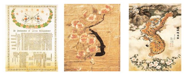 (왼쪽부터) 독립선언서, 무궁화자수도(한서 남궁억선생 창안), 국혼웅비도(다섯사랑운동중앙회, 1985).