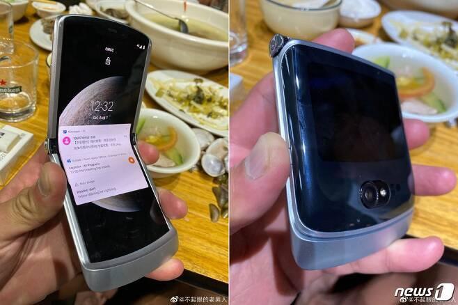 모토로라가 출시할 것으로 알려진 '레이저2020 5G'/사진=웨이보, 뉴스1