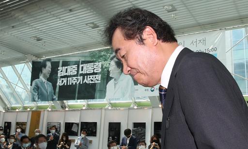더불어민주당 이낙연 당대표 후보. 연합뉴스
