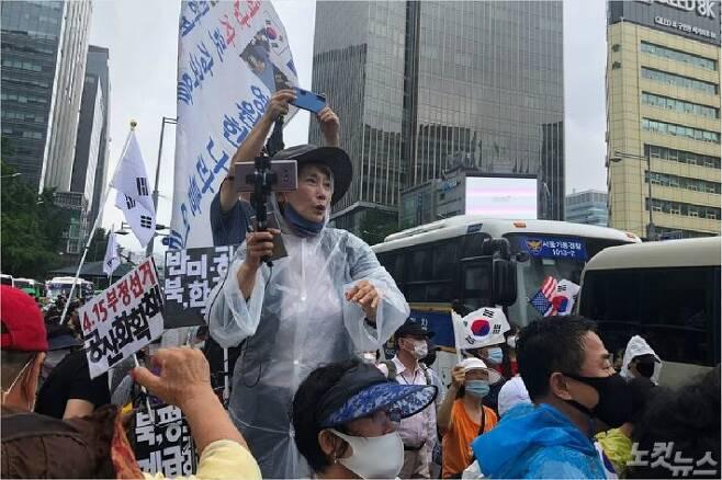지난 15일 서울 광화문 일대에서 열린 보수단체 집회에 참석한 엄마부대 주옥순 대표.(사진=이은지 기자)