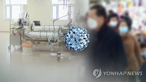 코로나19 감염 [연합뉴스TV 제공]