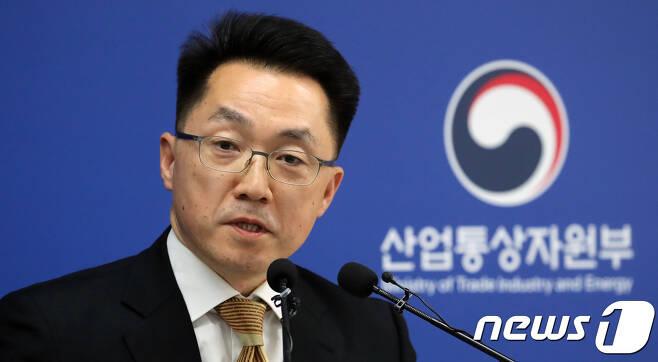 이호준 산업통상자원부 기획조정실장.  /뉴스1DB