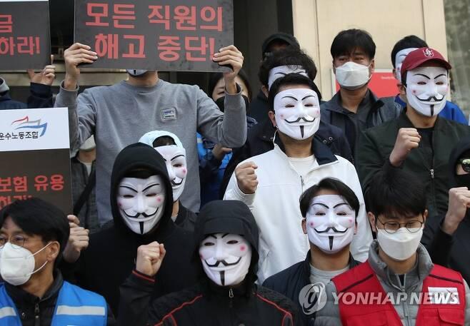구호 외치는 이스타항공 조종사들 [연합뉴스 자료사진]