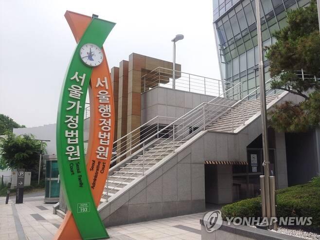 서울 양재동 서울행정법원 [연합뉴스 자료사진]