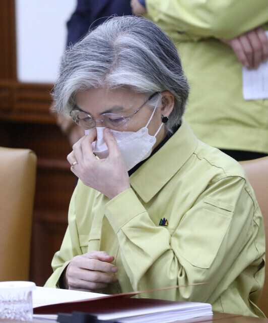 강경화 외교부 장관