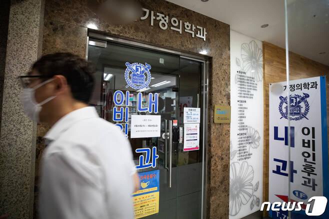 전국의사 2차 총파업(집단휴진)에 돌입한 26일 서울의 한 병원 출입문에 휴진 안내문이 붙어 있다.. 2020.8.26/뉴스1 © News1 유승관 기자