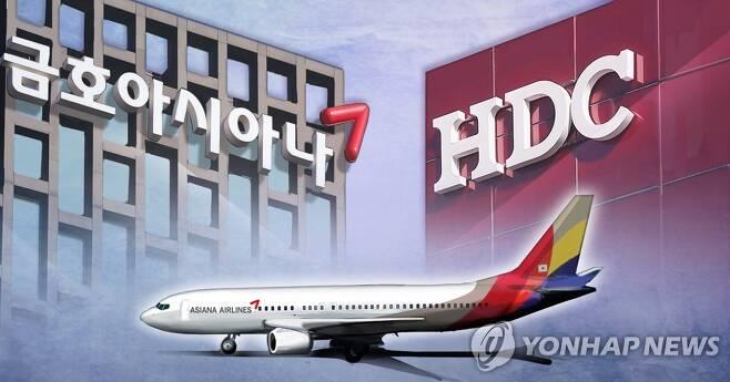 HDC현대산업개발 - 금호산업, 아시아나항공 매각 협상 (PG) [장현경 제작] 일러스트